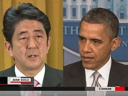 Nhật Bản và Mỹ bàn về vấn đề đảo Senkaku, Triều Tiên