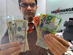 Đô la Úc sẽ thành tiền dự trữ chính thức của IMF từ tuần tới