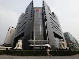 FDI Trung Quốc tháng 5 tăng chậm nhất 4 tháng