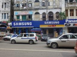 Thị trường viễn thông, di động Myanmar sắp bùng nổ