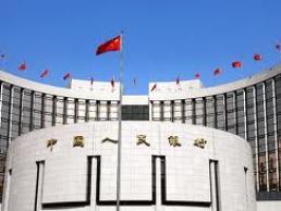 Trung Quốc bí mật thắt chặt tiền tệ?