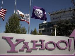 Đến lượt Yahoo công bố yêu cầu dữ liệu từ chính phủ Mỹ