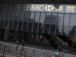 Hàng loạt ngân hàng quốc tế bị điều tra gian lận lãi suất tại Hong Kong