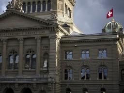 Hạ viện Thụy Sĩ bác bỏ dự luật chia sẻ bí mật ngân hàng với Mỹ