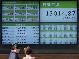 Chứng khoán Nhật Bản hồi phục trong khi các thị trường khác tiếp tục giảm
