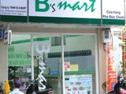 Chuỗi bán lẻ FamilyMart đổi chủ