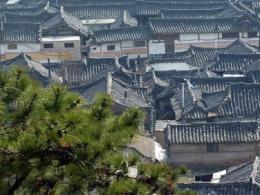 Thành phố cổ Triều Tiên được công nhận là di sản thế giới