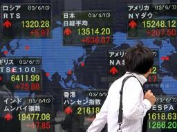 Chứng khoán châu Á hướng đến tháng giảm mạnh nhất 1 năm