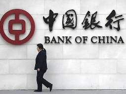 Hệ thống thanh toán ngân hàng của Trung Quốc bất ngờ tê liệt
