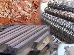 Morgan Stanley hạ dự báo giá kim loại cơ bản do tăng trưởng kinh tế Trung Quốc chậm chạp