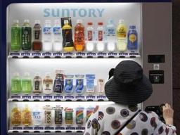 Tập đoàn đồ uống Nhật Bản Suntory sắp IPO để đầu tư vào Đông Nam Á