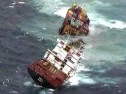 Tàu chở vũ khí cho phe đối lập Syria bị đắm ở Ấn Độ Dương