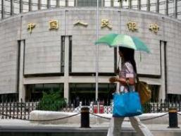 Lãi suất thị trường tiền tệ Trung Quốc giảm mạnh nhất 5 năm sau cam kết của PBOC