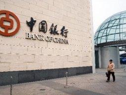 Ngân hàng lớn Trung Quốc ngừng cho vay do thiếu tiền