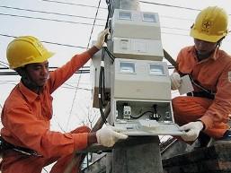Có thể điều chỉnh giá điện, viện phí vào cuối năm nay