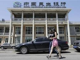 Câu chuyện Minsheng Bank và lý do Trung Quốc trừng phạt các ngân hàng