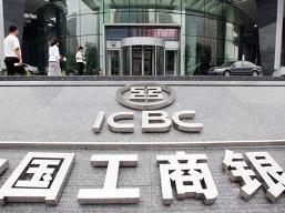 Ngân hàng Trung Quốc lần đầu thành số 1 thế giới