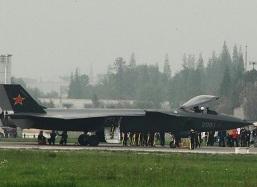 Trung Quốc thử nghiệm máy bay tàng hình J-20 trong tình huống nguy cấp