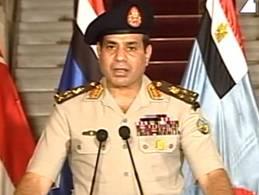 Tổng thống Ai Cập bị phế truất