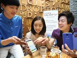 Samsung bán được 20 triệu chiếc Galaxy S4