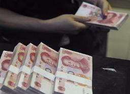 Trung Quốc lập khu thương mại tự do tại Thượng Hải