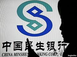 Trung Quốc hết tiền hay mô hình tăng trưởng hai con số đã hết thời?