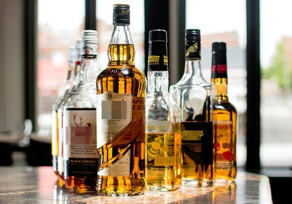 Whiskey pha vị: