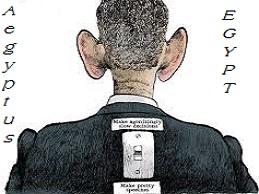 Ai Cập: Một sai lầm của ông Obama