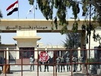 Đóng cửa cửa khẩu Rafah, cuộc sống cư dân Gaza gặp khó khăn