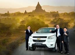 General Motors tiến vào thị trường Myanmar