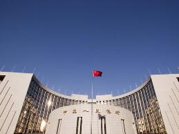 Tín dụng Trung Quốc có thể giảm 122 tỷ USD do đóng băng thị trường tiền tệ
