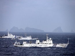 Nhật Bản cáo buộc Trung Quốc làm thay đổi hiện trạng khu vực
