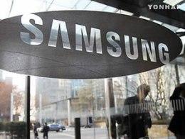 Giá trị thương hiệu Samsung đứng thứ 9 thế giới