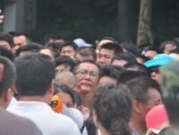 1.000 người bao vây chi nhánh NHTW Trung Quốc vì tin đồn