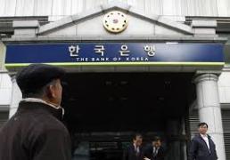 Châu Á thận trọng chưa tăng nới lỏng tiền tệ