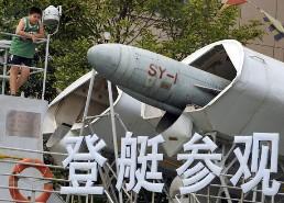 Lầu Năm Góc: Trung Quốc có chương trình tên lửa công hiệu nhất thế giới