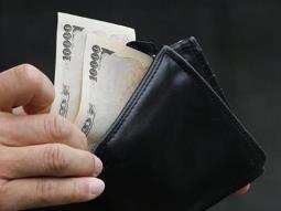 Credit Suisse: Yên có thể giảm thêm 18% nữa