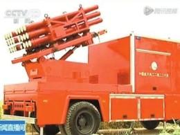 Trung Quốc thử nghiệm hệ thống cứu hỏa cho nhà cao tầng bằng tên lửa