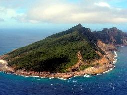 Nhật Bản cân nhắc quốc hữu hóa hàng trăm đảo xa