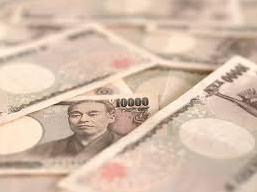 Yên tăng vọt trước cuộc họp BOJ