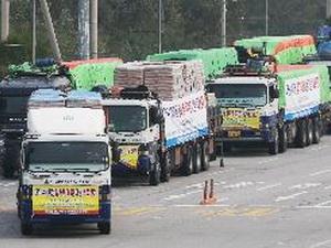 Liên Hợp Quốc viện trợ khẩn cấp 6 triệu USD cho Triều Tiên