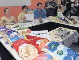 Gạo đóng gói Thái Lan có phát hiện nhiễm độc