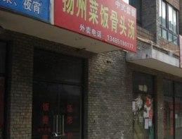 Thành phố chết trong cú hạ cánh của Trung Quốc