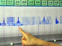 Trung Quốc rung chuyển vì động đất mạnh