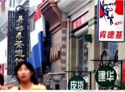 Doanh nghiệp Mỹ bắt đầu thiệt hại khi tăng trưởng Trung Quốc chậm lại