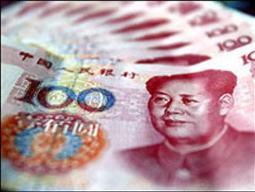 IMF: Nhân dân tệ thấp hơn 5-10% so với giá trị thực