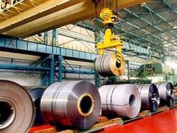 Sản lượng thép Trung Quốc năm nay sẽ đạt kỷ lục mới