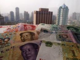 Trung Quốc công bố gói kích thích kinh tế mi ni