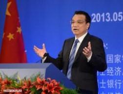 Những lầm tưởng về cải cách kinh tế ở Trung Quốc