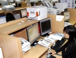 VBMA: Sẽ có trung tâm thông tin trái phiếu cho doanh nghiệp